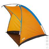 遮陽篷公園垂釣沙灘輕便休閒帳篷易搭建 igo  街頭潮人