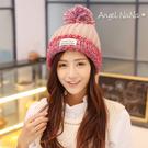韓版 雙色 反摺貼布 大毛球 女針織帽 保暖毛帽子(6色)(SHA0001)AngelNaNa