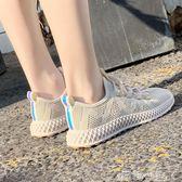 運動鞋女春季透氣網面休閒女鞋輕便軟底減震健身房跑步鞋夏季 蘿莉小腳丫
