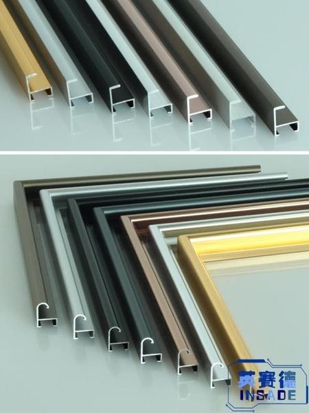 1000片拼圖框鋁合金拼圖框雷諾瓦相框錶框【英賽德3C數碼館】
