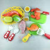 過家家-魔術貼塑料過家家廚房切水果玩具魚蝦螃蟹 解憂雜貨鋪YYJ