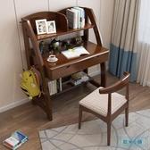 寫字桌 實木書桌書架組合多功能桌子家用兒童學生帶書架置物架台式電腦桌 歐米小鋪