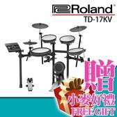 【小麥老師樂器館】Roland TD-17KV TD-17 Series: V-Drums 樂蘭 電子鼓