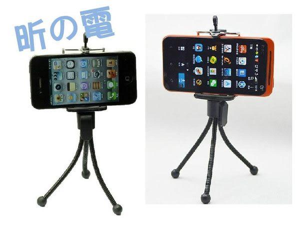 [富廉網] 口袋三腳架相機自拍迷你小三腳架 桌面小腳架 攝像頭支架