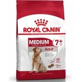 【寵物王國】法國皇家-M+7(SM+7)中型熟齡犬專用飼料15kg