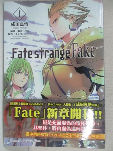 【書寶二手書T1/一般小說_CE2】Fate/strange Fake (1)_成田良悟, TYPE-MOON,  韓珮