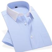 男士短袖襯衫 白色商務修身休閒職業正裝條紋寸半袖襯衣男