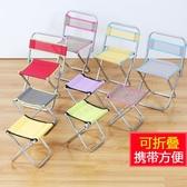 折疊椅 折疊凳子馬扎戶外加厚靠背軍工用釣魚椅小凳子折疊椅便攜板凳馬札【快速出貨】