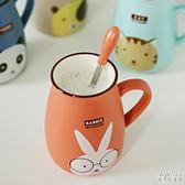創意陶瓷杯可愛 懷舊馬克杯帶蓋勺個性杯子水杯 咖啡杯情侶杯定制 最後一天85折