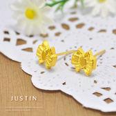 Justin金緻品 黃金耳環 禮物緞帶 9999純金 送禮推薦 花朵 交換禮物