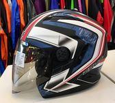 ZEUS瑞獅安全帽,ZS-613B,AJ6/消光黑藍