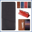 SONY Xperia 10 II MX109磁吸款 手機皮套 插卡 支架 掀蓋殼 保護套 皮套