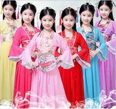 兒童古裝仙女裙裝漢服公主貴妃改良小女孩影樓表演寫真舞蹈演出服 9號潮人館