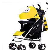 嬰兒推車可坐躺超輕便攜避震折疊四輪寶寶兒童小手推bb傘車 愛麗絲精品Igo