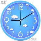 靜音掛鐘客廳個性鐘錶現代簡約鐘家用石英鐘圓形時鐘創意掛錶HM 3C優購
