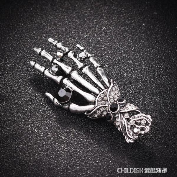 歐美骷髏手胸針男士復古英倫人造水晶胸花西裝領針潮人徽章配飾女 童趣潮品