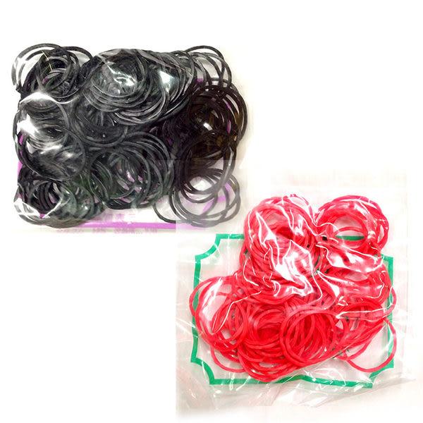【美髮乙級.丙級考試】橡皮筋(小包裝) 黑大/黑小/紅大/紅小 [10003]理髮廳.沙龍專用