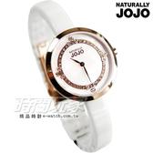 NATURALLY JOJO 鎂光燈焦點晶鑽時尚陶瓷優質腕錶 白x玫瑰金 女錶 手鍊錶手環錶 JO96874-11R