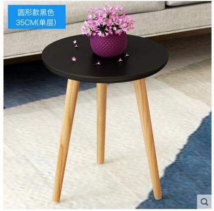 小圓茶几床頭桌沙發邊桌小圓桌小茶几現代簡約角幾邊幾北歐小桌子
