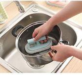 廚房清潔去汙洗鍋刷 洗碗刷 清潔刷 (顏色隨機出貨)