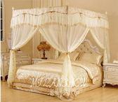 宮廷蚊帳三開門1.5x2.2落地式1.8m床2x2.2米加密加厚1.2米1.8x2.2