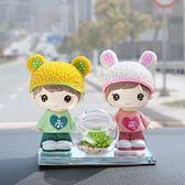 汽車內飾品擺件搖頭創意可愛卡通車載情侶娃娃車上用品高檔保平安 祕密盒子