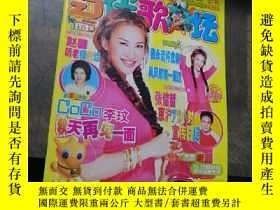 二手書博民逛書店當代歌壇1999.20罕見李玟 林心如 溫兆倫Y403679