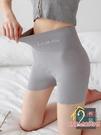 安全褲 女內褲二合一不卷邊高腰大碼收腹緊身打底短褲夏防走光薄款 限時折扣