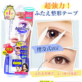 D-UP 超強力第二代雙眼皮貼布 160枚 強力型/敏感肌  DUP【PQ 美妝】NPRO