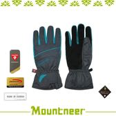 【Mountneer 山林  PRIMALOFT防水觸控手套 《灰/水藍》】12G07/機車手套/防水/防風/手機觸控