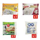 防颱三寶(活菌豬水餃*3包+筍丁水餃*3...