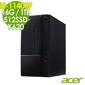 【現貨】ACER ATC-1650 獨顯繪圖電腦 (i5-11400F/K620 2G/16G/512SSD+1TB/W10)
