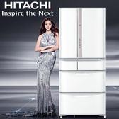 HITACHI 日立 615L 六門 變頻冰箱 RSF62J 日本原裝