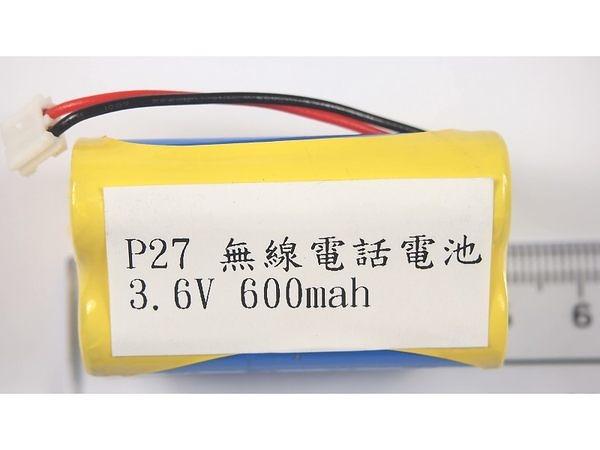 全館免運費【電池天地】 P27 無線電話電池3.6V 600mah (尺寸:AA*3)