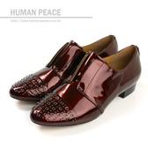 Clarks BODKIN BEACH 皮革 亮皮 鉚釘 舒適 好穿脫 戶外休閒鞋 紫色 女鞋 no578