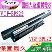 SONY電池(保固最久)-索尼 VPCEB1E9J,VPCEB1E1E,VPCEB1AVJ,VPCEB18EC/T,VPCEB35FG,VPCEB35,VGP-BPS22,VGP-BPL22