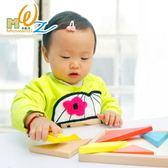 木制七巧板拼圖拼板形狀配對認知寶寶積木兒童益智玩具0-1-2-3歲 限時兩天滿千88折爆賣