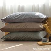 良品水洗棉全棉枕套枕頭套純棉單人純色簡約單件枕套一對 糖糖日系森女屋