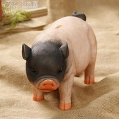 存錢筒創意送兒童存錢罐儲蓄罐超大容量三色超萌小豬豬家居樹脂擺件