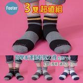 [Footer] T119 L號(厚襪) 哲學家運動輕壓力襪 3雙超值組;除臭襪;蝴蝶魚戶外
