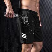 跑步運動短褲男 速干褲 透氣訓練健身籃球寬鬆球褲 五分褲薄款【限時特價只買一天】