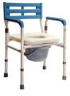 折疊式鐵製便器椅(便盆椅)BM1...