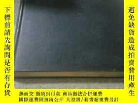二手書博民逛書店CHEMICAL罕見PROCESSING(化學處理)1964 v