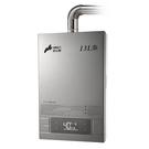 [家事達]HR-1301 豪山牌 強制排氣型FE式-13L 特價