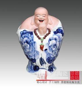 景德鎮 手繪青花瓷 彌勒佛