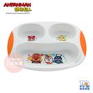 日本 ANPANMAN 麵包超人-AN麵包超人幼兒三格餐盤 NEW LEC043312