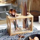 筷籠-樸家雜貨 日式竹木玻璃筷子雙筒筷籠