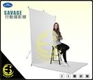 ES數位 Savage 1.52m x 3.66m kit 行動背景架套件 含腳架 行動背景架 無縫背景布 行動攝影棚