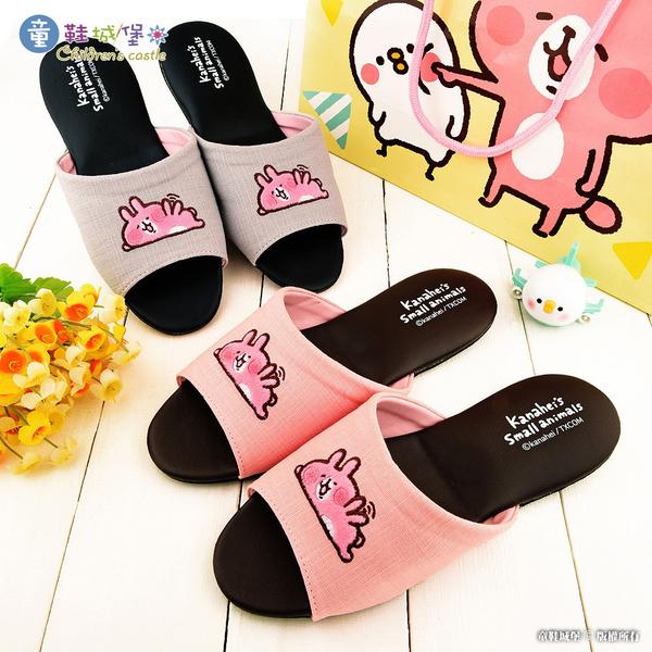 童鞋城堡-粉紅兔兔 居家室內靜音拖鞋 卡娜赫拉 KI0537 粉/灰 (共二色)