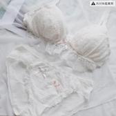 內衣套裝女日系蕾絲純棉無鋼圈文胸【奇趣小屋】